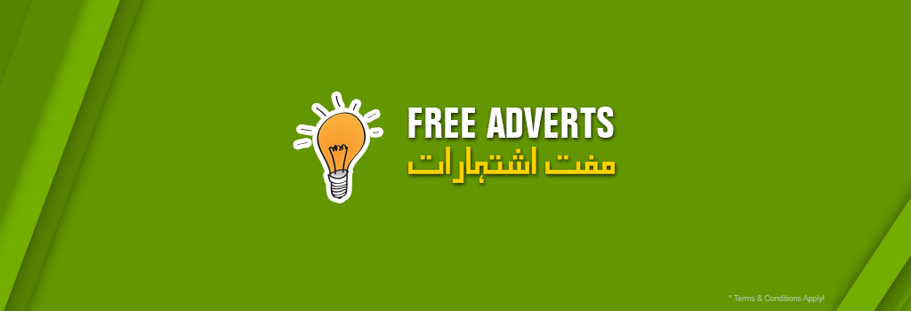 Free Adverts District Gujrat News